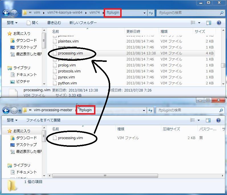 Vim_processing